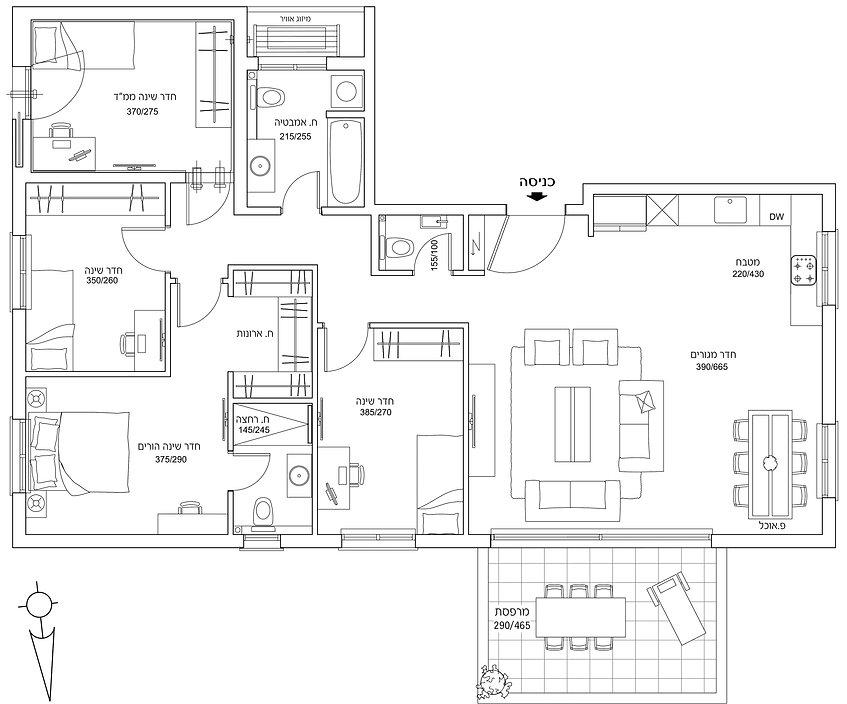 Brandis 5 room apartment building B and