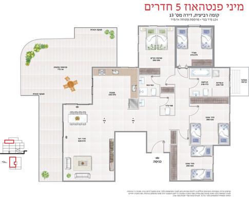 Ramat Bet Shemesh - Aleph Floor Plan 2.j