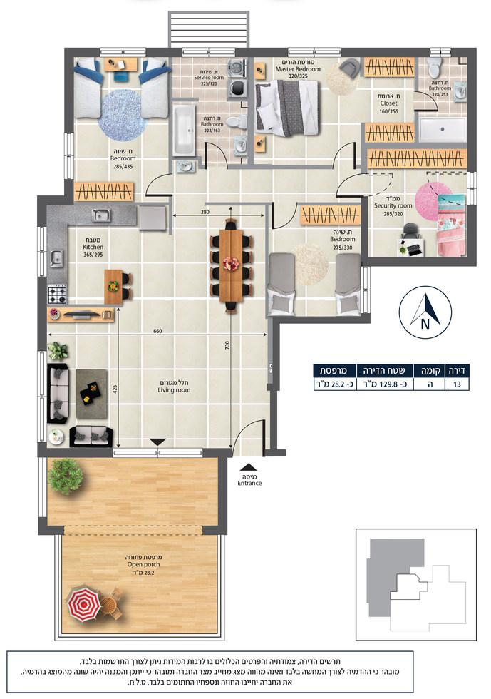 Gnei Haelah Boutique-Plan4.jpg