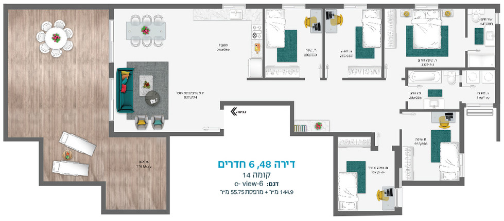 Givat Shilo New Project Plans-12.jpg