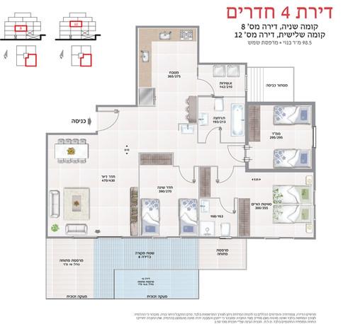 Ramat Bet Shemesh - Aleph Floor Plan 3.j