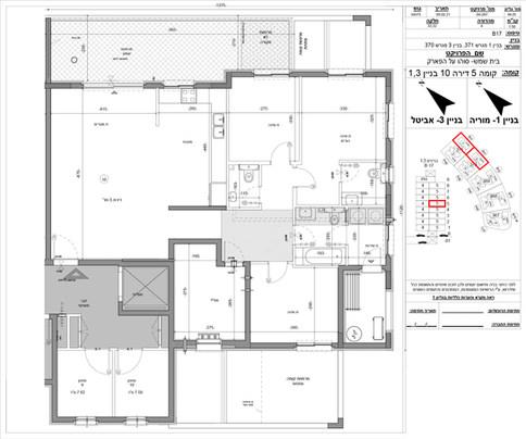 בניין 1-3 קומה 5 דירה 10.jpg