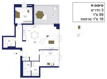 3 Room 89 m2 with 16 m2 Terrace.JPG