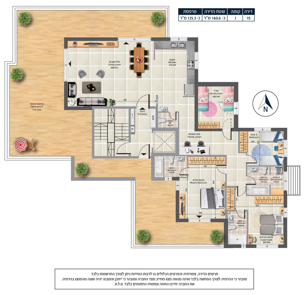 Gnei Haelah Boutique-Plan6.jpg