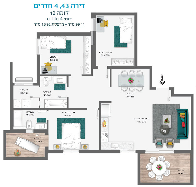 Givat Shilo New Project Plans-10.jpg