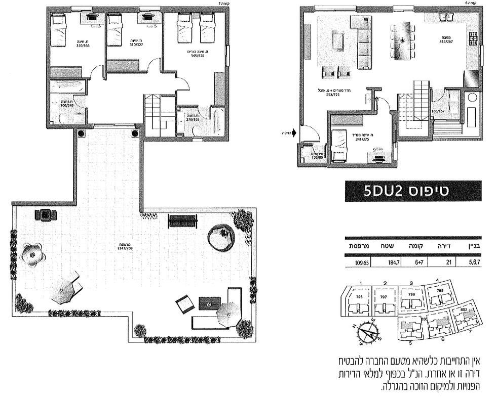 REISDOR Floor Plan 2.jpg