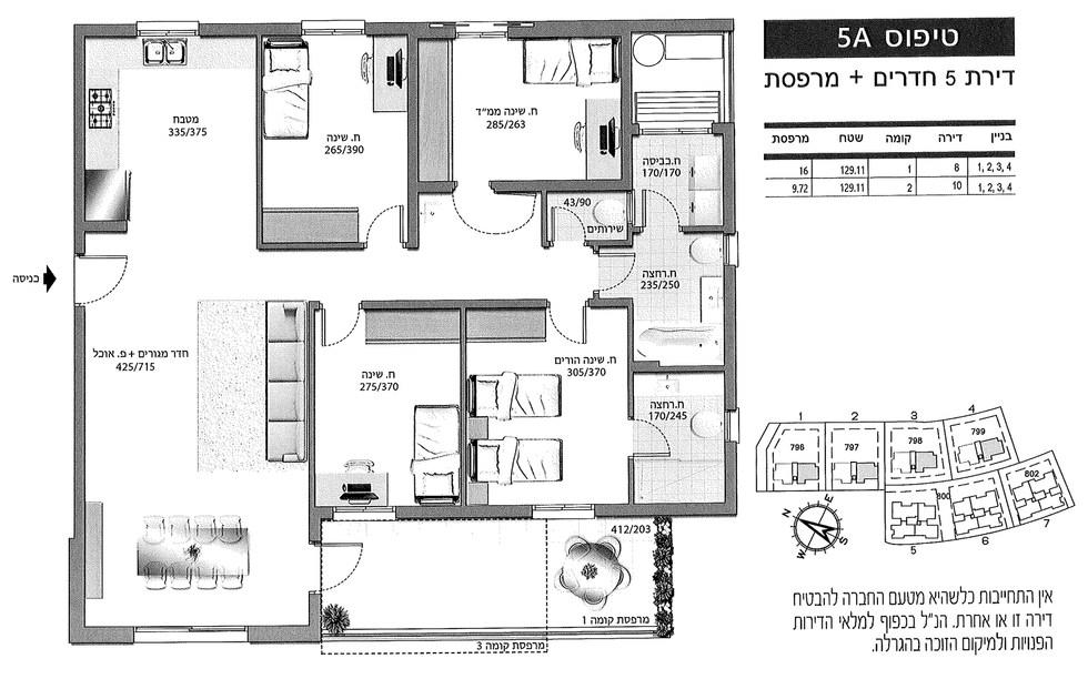 REISDOR Plan 1.jpg