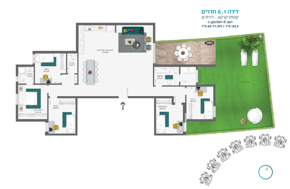 Givat Shilo New Project Plans-1.jpg