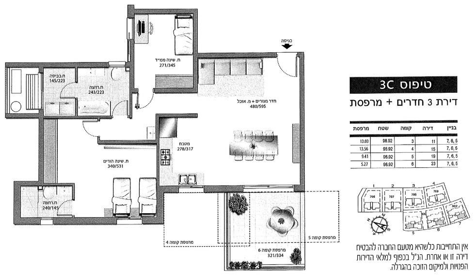 REISDOR Plan 3.jpg