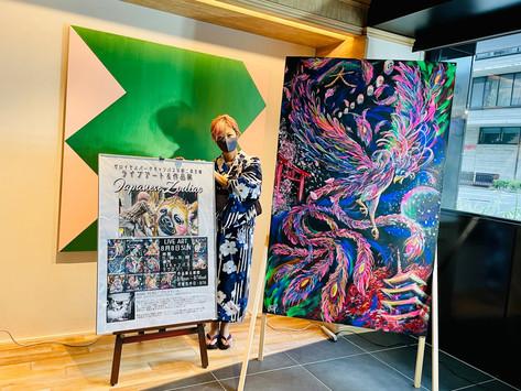 ザ ロイヤルパーク キャンバス 京都二条 企画「ライブアート & 作品展 開催報告」
