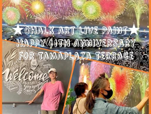 ★イベント告知★たまプラーザ テラス~Happy 11th Anniversary~チョークアートライブペイント開催(神奈川県横浜市)