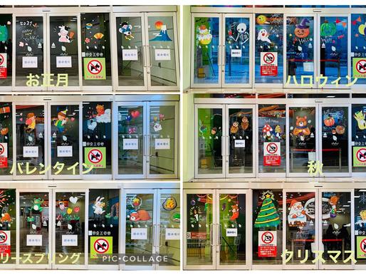 魔法のチョークkitpasで描く「ガラスチョークアート」(ルララこうほく/神奈川県横浜市)