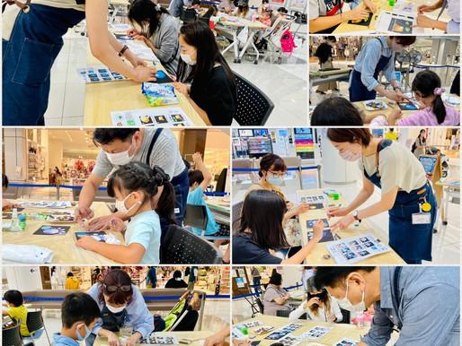 イオンモールむさし村山企画「芸術の秋!チョークアートde学ぼう『SDGs』」開催報告(東京都むさし村山市)