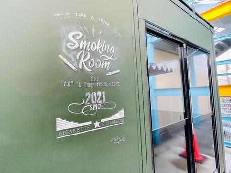 外壁壁面アート制作「喫煙所」(アツギトレリス/神奈川県厚木市)