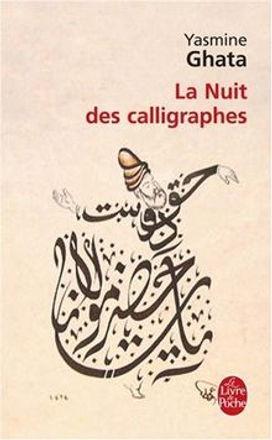 calligraphe nuit.jpg