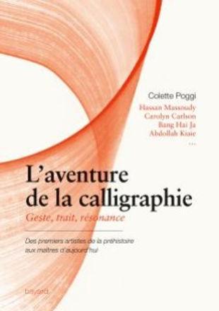 L-aventure-de-la-calligraphie_edited.jpg