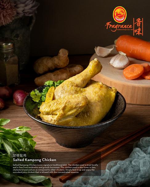 Kampong Chicken.jpg
