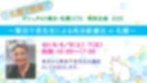 bn_m_200606.jpg