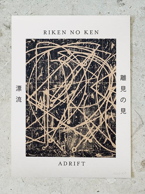 Riken no ken / Adrift