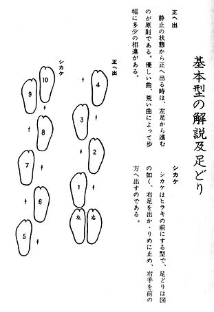 noh00p-sml.jpg