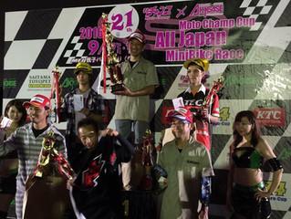 モトチャンプ全国大会SP12クラス優勝!