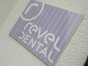 Sign Board for Local Revel Dentist
