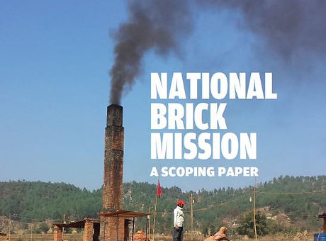 Env_Governance_National-Brick-Mission.jp