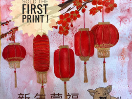 Sold the FIRST 2019 CNY PIG print !