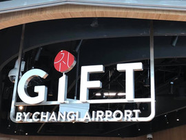 GIFT 礼 by Changi Airport