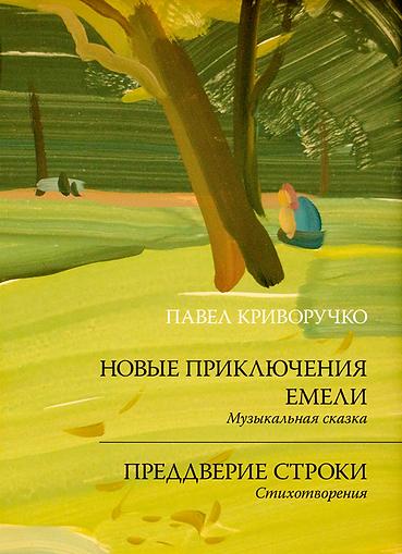 Обложка верх.png