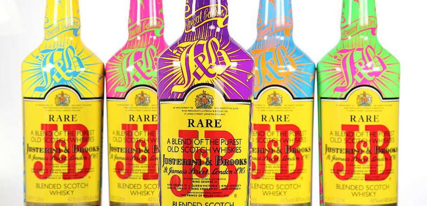 Diagio J&B France Bottles Templates