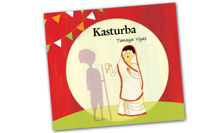 Kasturba cover.jpg