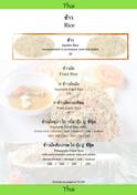Food Menu Rice