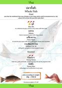 Food Menu Whole Fish