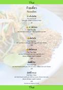 Food Menu Noodles