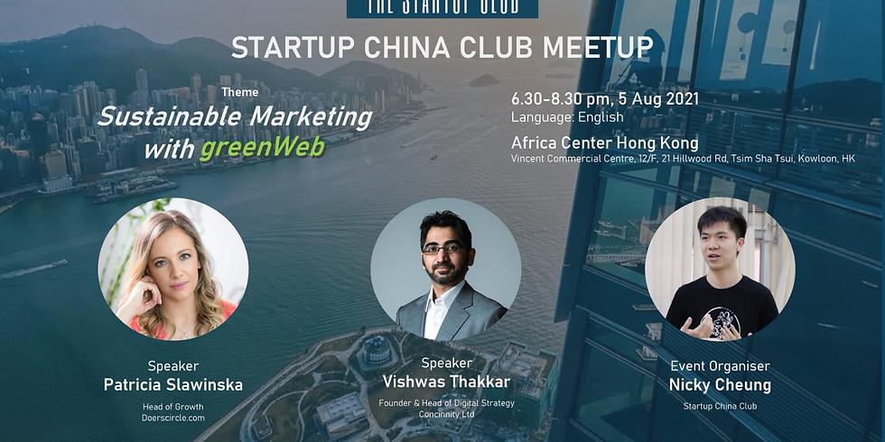 The Startup China Club Meetup