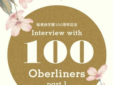 角田遥奈会員が、桜美林大学100周年記念誌に掲載されました。