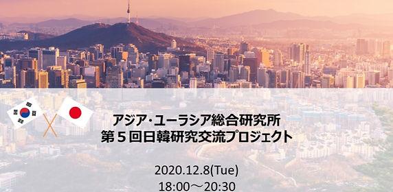 201208cover.jpg