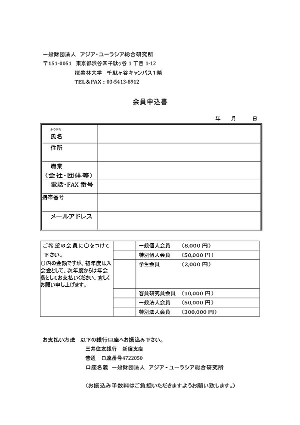 mousikomi (4)_page-0001.jpg
