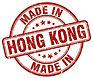 made-in-hk-en_BTJ.jpg