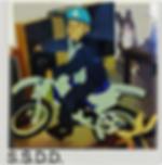 BUTT3R - S.S.D.D. (Album)