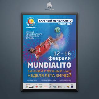 MUNDIALITO DE CLUBES MOSCOW 2020