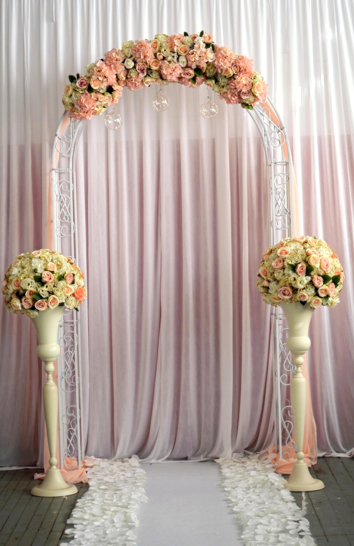 Simple Elegance Ceremony Arch Backdrop
