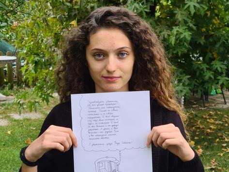 ELEONORA POZZI: SECONDO POSTO nel Concorso per la migliore calligrafia russa