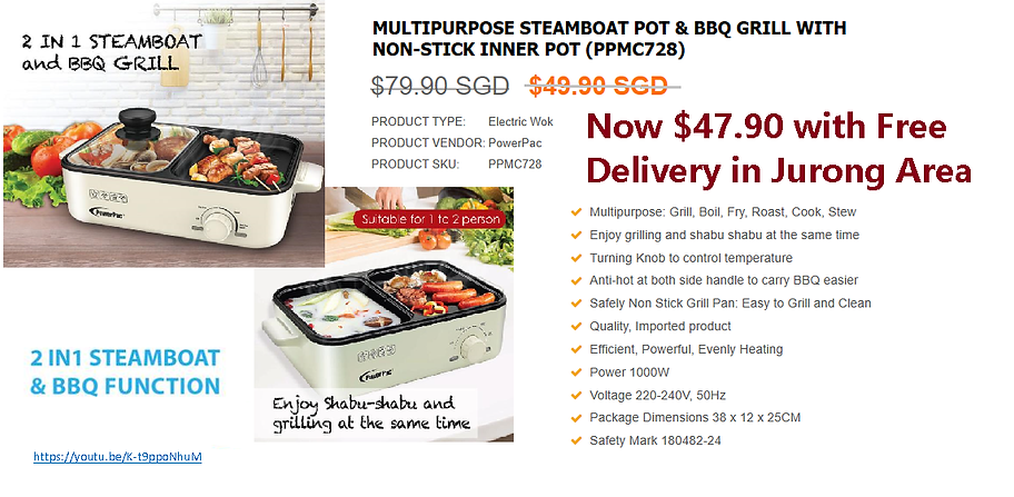 PPMC728 Multipurpose Steamboat pot & BBQ