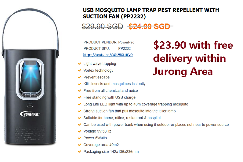 PP2232 USB Mosquito Trap.png