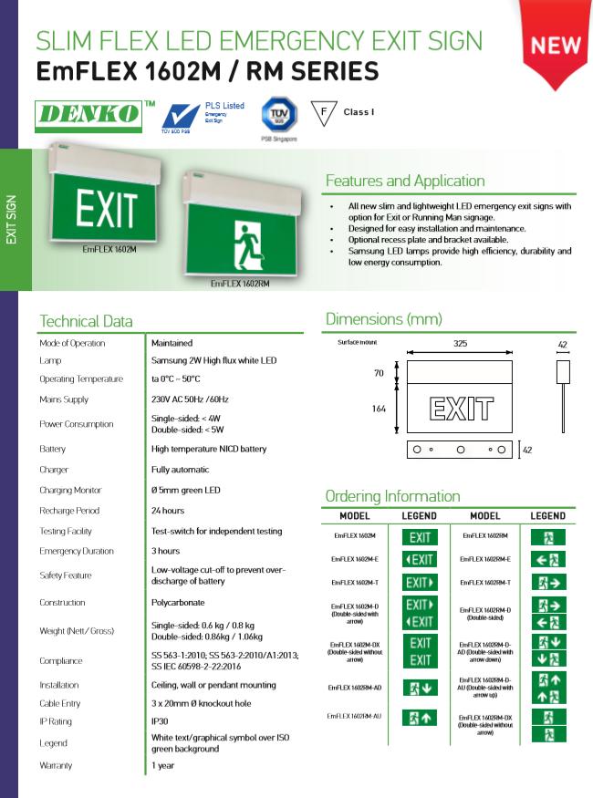 EMFlex1602M.png