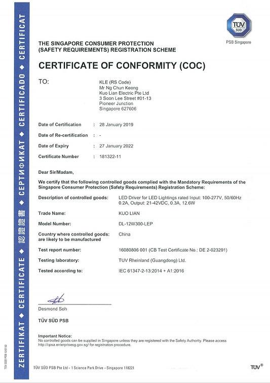 COC 12W DRiver Spec.jpg