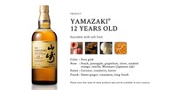 from the Yamazaki website
