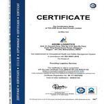 AL-ISO-45001-2018